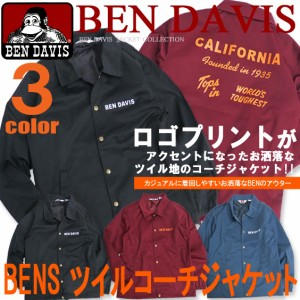 BEN DAVIS コーチジャケット ベンデイビス ジャケット ツイル地 ロゴプリント メンズアウター BEN-1079
