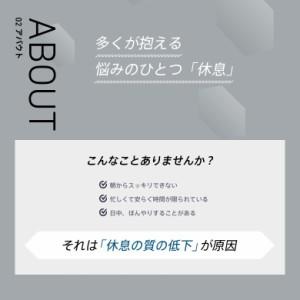 Dou サプリメント ウェルナイト(30日分)【メール便対応商品】