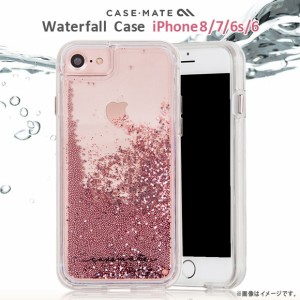 e29be10886 iPhone 8/ iPhone 7/ iPhone 6s/ iPhone 6 ハードケース CM036094【4183