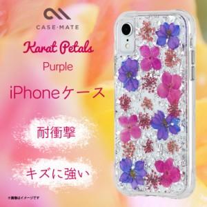 iPhone XR ハードケース CM037792 【9973】  押し花 ドライフラワー ワイヤレス充電対応 パープル がうがうインターナショナル