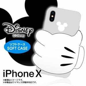 aead7695a2 iPhone XS iPhone X シリコンケース 【1988】ディズニーキャラクター ミッキーマウス ハンド 立体 03