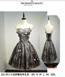 193ea3f4b655d エレガント 花びらミニドレス お呼ばれドレス パーディードレス花嫁 ウェディングドレス 二次会 大きいサイズ 披露宴