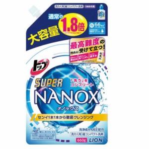 トップ スーパー NANOX (ナノックス) つめかえ用 大 660g