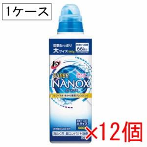 トップ スーパー NANOX (ナノックス) 本体 大 660g ×12個 (1ケース)