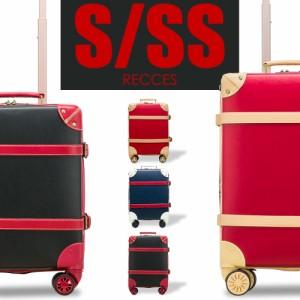 トランクキャリー スーツケース ファスナー 機内持ち込み 小型 かわいい おしゃれ  キャリーバッグ キャリーケース 送料無料※ RECESS 20