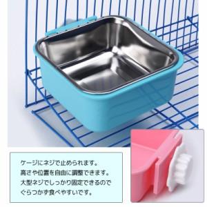 【送料無料】ハンガーボウル ケージ取り付け型 フードボウル フィーダーカップ エサ入れ 水入れ