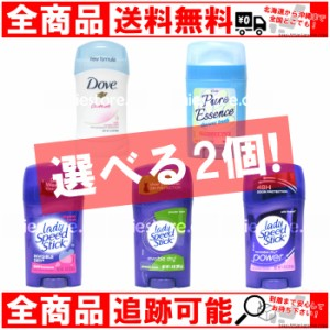 Lady Speed Stick3種/Dove Invisible Solid Deodorant,Powder/Pure Essence お好きな2個!