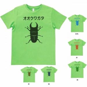 デザインTシャツ オオクワガタ カタカナ Tシャツ ライトグリーン MLサイズ