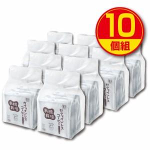 【新登場・送料無料】有機栽培カフェインレスコーヒードリップバッグ(10g×10包)(10個組)