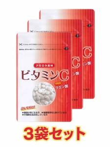 【送料無料】ビタミンC+クエン酸 アセロラ風味 (90粒×3袋)