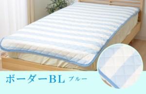 敷きパッド シングル ひんやり「レノ」100×205cm 冷感 涼感 敷きパッド 冷感パッド 冷感マット (GL)ひんやり敷きパッド