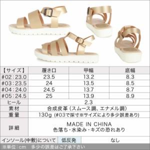 選べる2タイプ軽量シンプルサンダル【salus806667】
