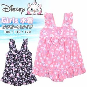 abc77bc81f0bb ディズニー キッズ・ジュニア女の子用ワンピース水着 Disney 子供用 子ども用 女児 ミニスカート
