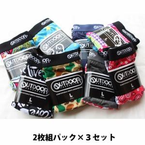 【9点福袋】OUTDOOR ボクサーパンツ6枚 スニーカーソックス3Pセット 送料無料 アソート