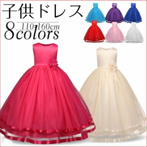 27b0b85c685d2 ドレス 子供 結婚式 キッズ ドレス 入園式 卒業式 キッズワンピース フォーマル パーティードレス ピアノ