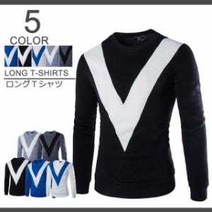 韓国服 Vネックセーター メンズトップス メンズインナー メンズファッション シンプル 合わせやすい一着 男性服