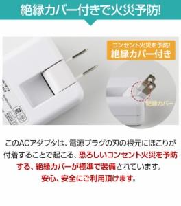 タイプC ケーブル 充電器 急速 Type-C USB ケーブル付 ac アダプタ  搭載 スマホ アンドロイド 充電ケーブル 急速充電 対応 Xperia 充電