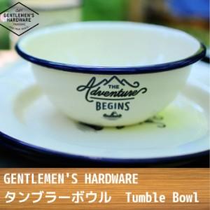 【2個以上送料無料】タンブラーボウル ボウル サラダボウル スープ皿 お皿 ホーロー 琺瑯 アウトドア キャンプ Tumble Bowl