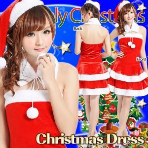 af8939f5c89c0  サンタ衣装  サンタコスプレ Aラインが可愛いサンタクロース衣装 激安コスチューム セクシー赤色