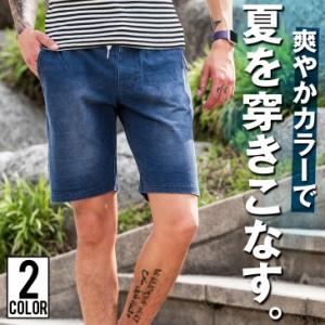 ハーフパンツ メンズ ショーツ ショートパンツ スウェットパンツ スウェットデニム カットデニム 無地 ネイビー ブルー trend_d