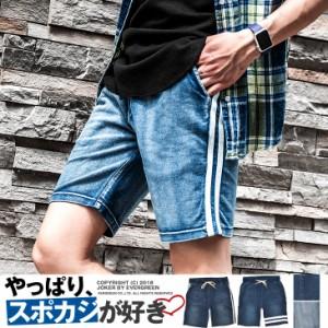 ハーフパンツ メンズ ショーツ ショートパンツ スウェットパンツ ラインパンツ ライン サイドライン スウェットデニム trend_d