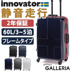 """""""【商品レビューで+5%】イノベーター スーツケース innovator キャリーケース 軽量 旅行 60L 3~5泊程度 INV58"""""""