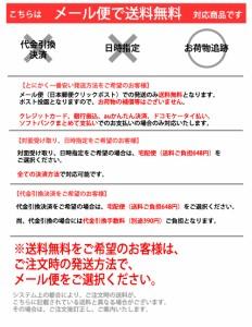 【メール便で送料無料】モバイルリング バンカーリング スマホリング イニシャル E e ゴールド