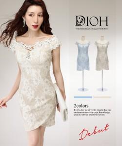 93557f6897bea DIOH ディオ オフショルダー×デコルテレース装飾 チューリップスカート ワンピース ドレス   送料