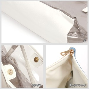 【ネット限定SALE】【ネット限定販売品】[one size]PVC ポーチ付き バッグ 星柄 デニム ビニールバッグ レディース Re-J(リジェイ)