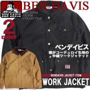 BEN DAVIS ワークジャケット ベンデイビス ジャケット メンズ 襟コーデュロイ WORK JACKET BEN-1088