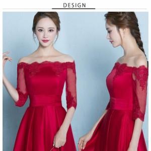 fc2b693e8be2e パーティードレス 七分袖 オフショルダー 赤 ウェディングドレス ミモレ丈 ブライズメイド 花嫁 二次会 ドレス 結婚式 コンサート