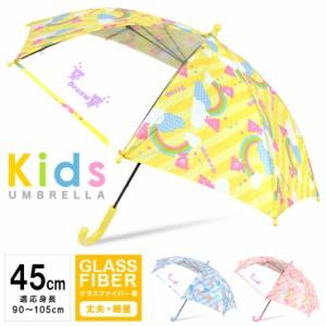 《45cm》傘 キッズ 透明窓付 かわいい 子供傘 ドリームベア柄 ギフト 小学校 小学生 入園 入学