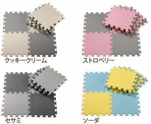 送料無料 カラーマット8枚組【2個セット】全10色 好きな形につなげて使える ジョイントマット お手入れ簡単 子供部屋 プレイマット