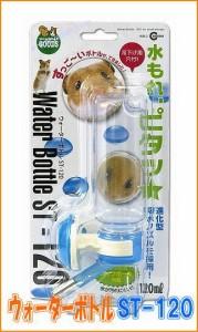 [マルカン]進化型吸水ノズル採用!ウォーターボトルST-120