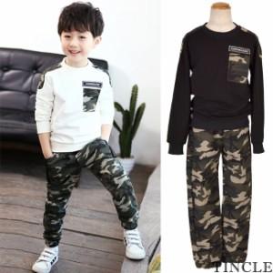 c9f588c7472f63 SALE 子供服 上下セット 男の子 長袖Tシャツ ジョガーパンツ 迷彩柄パンツ セットアップ 子ども
