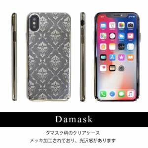 iPhoneXS iPhoneX 兼用 ケース ブランド BLACK BY MOUSSY ブラックバイマウジー ダマスク柄 クリアケース ワイヤレスにも充電対応