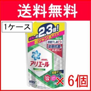 【送料無料】 アリエール リビングドライ イオンパワージェル つめかえ 超ジャンボ 1.62kg ×6個 (1ケース)