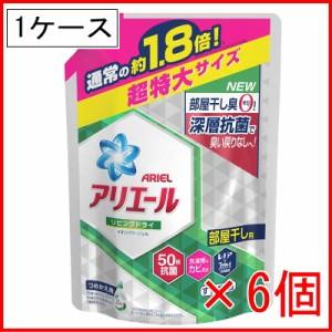 アリエール リビングドライ イオンパワージェル つめかえ 超特大 1.26kg ×6個 (1ケース)