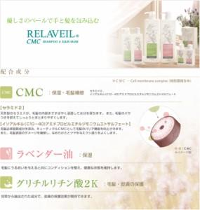 【ケース販売】ナプラ リラベール CMC シャンプー 1000ml 詰め替え 16個 セット