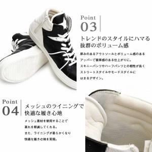 glabella/グラベラ スニーカー メンズ 星 スター ミッドカット ミドルカット ハイカット ストリート 白 黒 レザー031-bblg