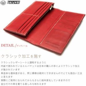 super popular f5700 42d54 メルセデスベンツポルシェBMWクラシックレザー使用カリフォルニアxJAPAN本革ブランドニューアンティークNEW ANTIQUE日本製長財布|au  Wowma!(ワウマ)