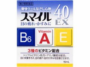 ゆうメール又は定形外郵便(送料込)【第2類医薬品】スマイル40EX 15mL