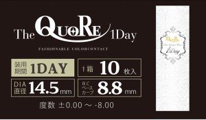 カラコン 度あり 度なし 1day ☆クオーレ ワンデー 【4箱40枚セット】 QuoRe ONE DAY ☆ワンデー カラーコンタクトレンズ