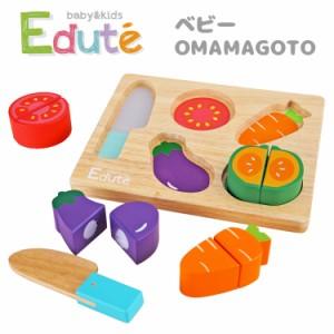 94defb24e334c3 激安 プレゼント 子供のおもちゃ 木のおもちゃ ベビーOMAMAGOTO 1歳 2歳 3歳