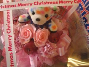 クリスマスプレゼント 花 フラワーギフト プリザーブドフラワー ビーンベアー入り ケース付き