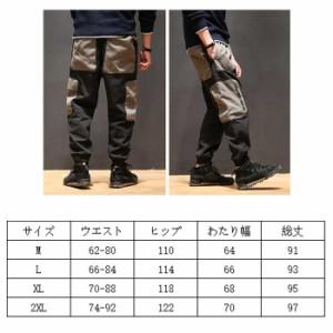NEW-ファッション ゆったりタイプ カジュアル スーパーストレッチ スキニー デニムパンツ ジーンズ メンズ 9分丈 ローライズ