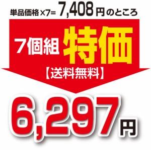 【新登場・送料無料】このまま食べられる香ばしいスーパー大麦 120g(7個組)バーリーマックス レジスタントスターチ 食物繊維