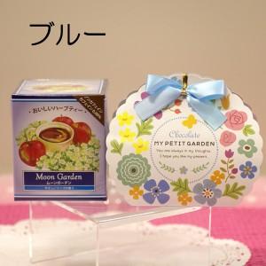 【送料無料】【生花・花束】ピンクとブルーどちらか選べます 季節のお花のブーケとマイプチガーデン&ハーブティーギフト FL-WD-318