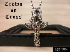 王冠クロスネックレス  十字架 クラウン トライバル シルバー メール便送料無料 Rock ゴシック ロック V系 ゴスロリ M-104