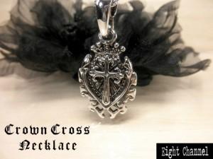 【セール】 ネックレス クロス 十字架 クラウン 王冠 エンブレム 紋章 シルバー V系 Rock ロック アメカジ バイカー 五百均 M-2690